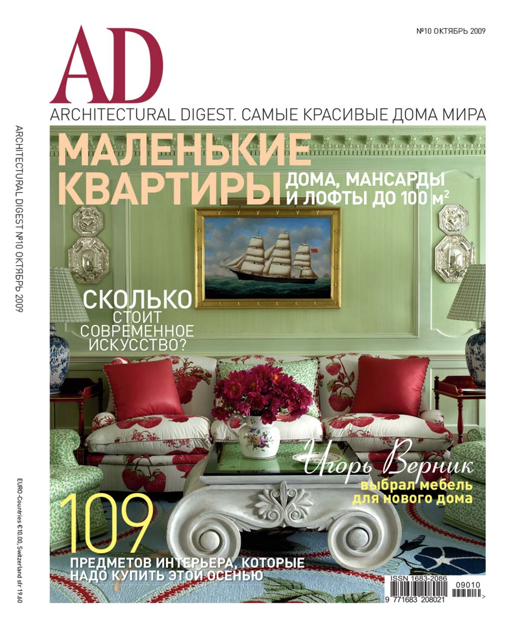 AD-Russia-October-2009_cover_low