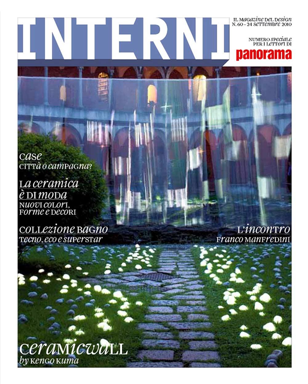 Panorama_interni_settebre-2010_copertina_low