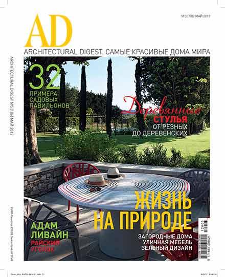 C1_AD_05_12_01_prev