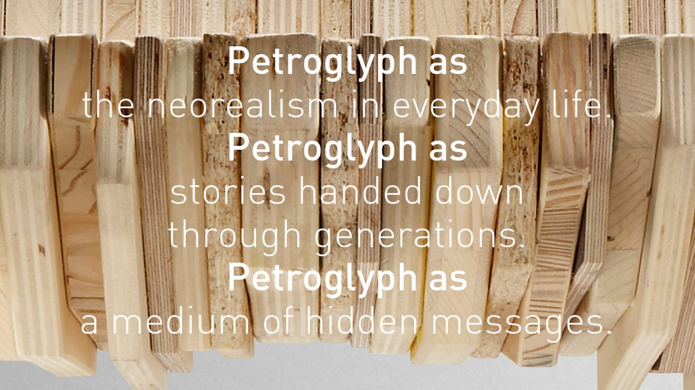Petroglyph-Wide-Din