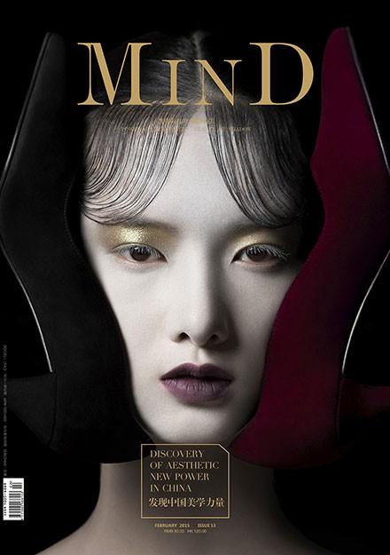 MIND-copertina-del-febbraio-2015-_pre